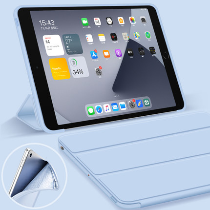 easy install and disassemble soft TPU back cover for ipad 10.2case
