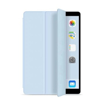 Tri-fold magnetic automatic sleep and wake smart case cover suitable for ipad mini4 case